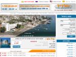 נופש בארץ   נופש בישראל   גול-דיל תיירות