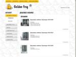 Официальный сайт торговой марки Golden Frog