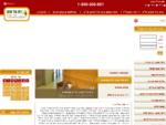 דיור מוגן תל-אביב - בית גיל הזהב