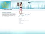 Рекламная продукция, открытки на заказ, буклеты, дизайн буклета, брошюры, листовки, дизайн лис