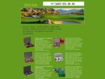 мини-гольф, гольф-набор, офисный гольф, набор для мини гольфа, гольф для офиса. Интернет-магази