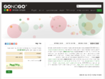 GONOGO Business plans | תוכנית עסקית מבית GONOGO
