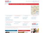 Городская Стоматология - Сеть Клиники