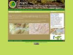 Γούρα | Περιβαλλοντικό και Πολιτισμικό Πάρκο Ανάβρας Μαγνησίας | Φυσικός και Πολιτιστικός Πλούτος ..