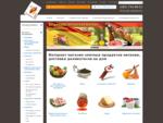 Продажа хамонов и испанских деликатесов в интернет-магазине ГУРМЕ КЛАБ.