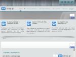 Gr-Shop. gr Επαγγελματικός Οδηγός Δήμου Δομοκού