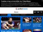 Poker Νέα, Online Poker Reviews Bonus | PokerNews