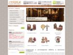 quot;Магазин Градежquot;- антикварная и старинная мебель