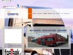 Γραμμάδας Ε. Π. Ε. Logistics