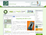 grammateia. gr - Τηλεγραμματεία από 20€μήνα