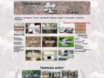 Памятники в Самаре, изготовление памятников, заказать памятник, оптовые поставки памятников из мр
