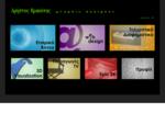 Χρήστος Βρακότας Graphics Designer - TV commercials, Corporate video, Web Design