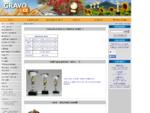 rytí gravírování poháry medaile rytectví