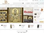 Интернет-каталог гравюры на металле