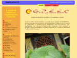 GREEC, Ecole de Medecine Traditionnelle Chinoise, Antibes, 06. Massage, Acupuncture, moxibusti