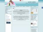 Βόλτα... στα Στοκατζίδικα της Ελλάδας Ο κατάλογος για Stock Στοκ μαγαζιά και Outlet stores.