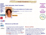 Greek Translations Qualified freelance translator for technical medical texts