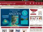 Greekbooks. gr Online Store