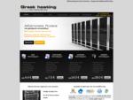 Webhosting | Web hosting services in Greece | Greekhosting | Φιλοξενία ιστοσελίδων | cpanel ...