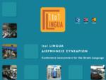 1to1 Lingua - Διερμηνείς Συνεδρίων - Greek Conferece Interpreters