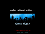 GreekNight. gr