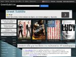 Greek Subtitles για Ταινίες - Ελληνικοί Υπότιτλοι - Greek Subs