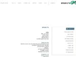 גרין מבנים | חברה לבנין | חברת בניה