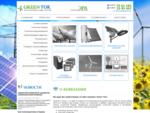 Солнечные батареи, г. Уфа, солнечные модули, водонагреватели, ветрогенераторы, энергосбережение