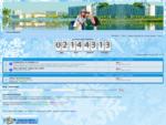 Форум совместных покупок в Зеленогорске