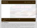 Roz tilefona-Grlove. eu | Ροζ γραμμές και τηλεφωνικό σεξ για απαιτητικούςRoz tilefona-Grlove. eu | ...