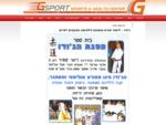 G-SPORT רמת גן - מרכז ספורט ובריאות. חדר כושר | בריכה | ספינינג | חוגים | ג039;ודו לילדים | יע