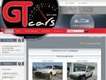 gtcars. gr | Παγανή Μυτιλήνης | Μεταχειρισμένα Αυτοκίνητα | Audi | Citroen | Mercedes | Smart