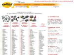 Gulm. it - Batterie di Ogni Tipo per Qualsiasi Esigenza