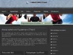 Γυμναστήριο Στάδιο σάουνα σολάριουμ ομαδικα προγράμματα gymstick power plate yoga