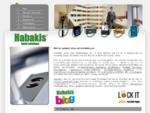 ΧΑΜΠΑΚΗΣ, Αρχική Σελίδα, Ηλεκτρονικές Κλειδαριές Ξενοδοχείου - Minibar - Αυτόματα Minibar - ...