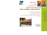 בית לין - מרכז הגנה לילדים ולנוער