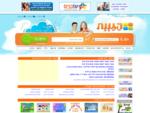 גני ילדים | גן ילדים - אתר הגננת