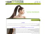תוספות שיער » הארכת שיער » מילוי שיער דליל » hair extension