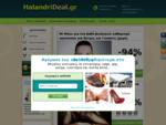 HalandriDeal. gr