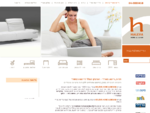 ריהוט משרדי | רהיטים למשרד | חלווה