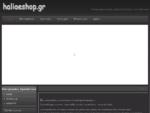 Haliaeshop. gr-Χαλιά-Μοκέτες-Λευκά Είδη.