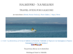 Halkidiki Guide - Multilingual Guide for Halkidiki