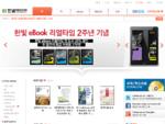 한빛미디어 더 나은 세상을 위한 아시아 출판 네트워크(hanbit. co. kr)