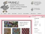Hanheli verkkokauppa   Hanheli
