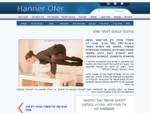 עורכי דין - הַנֵּר-עוֹפֶר