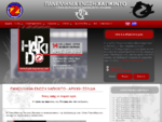 Πανελλήνια Ένωση Hapkido Greek Hapkido Association - Greece