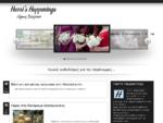 Γάμος Βάπτιση Θεσσαλονίκη