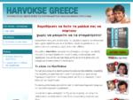 HarVokse Greece - Αντιμετώπιση Τριχόπτωσης - Θεραπεία Τριχόπτωσης