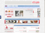 חתן כלה - פורטל וקטלוג החתונות המוביל בישראל