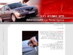 חייט השכרת רכב - סוכן אוויס